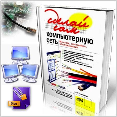 07 Листопада 2010 - MyUA-безкоштовно скачати софт 20b9f9d6b6ed4