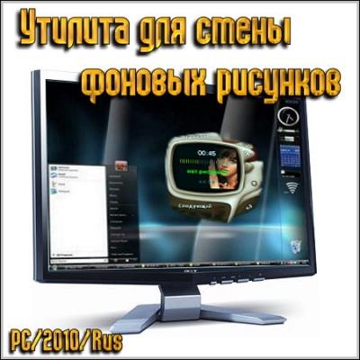 Робочий стіл - MyUA-безкоштовно скачати софт 8327cafc34148