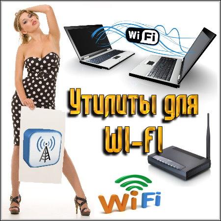 Завантажити | Скачать | Download Програми для Wi-Fi (2010)